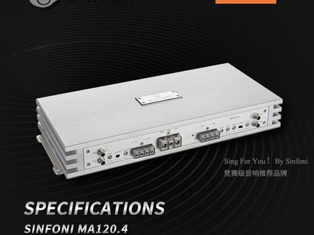 MA120.4 四路功率放大器